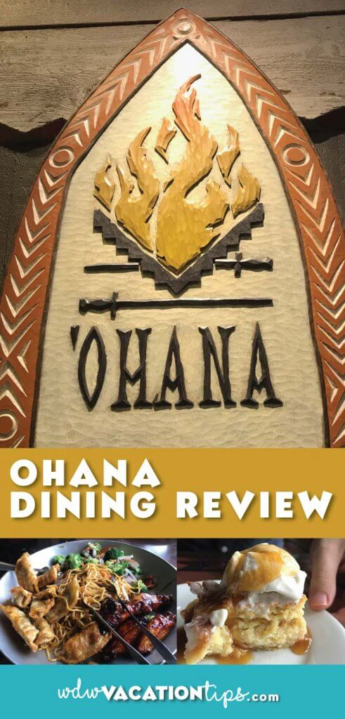 Full dining review of Ohana at Walt Disney World. This is one of our TOP dining experiences we have ever had.