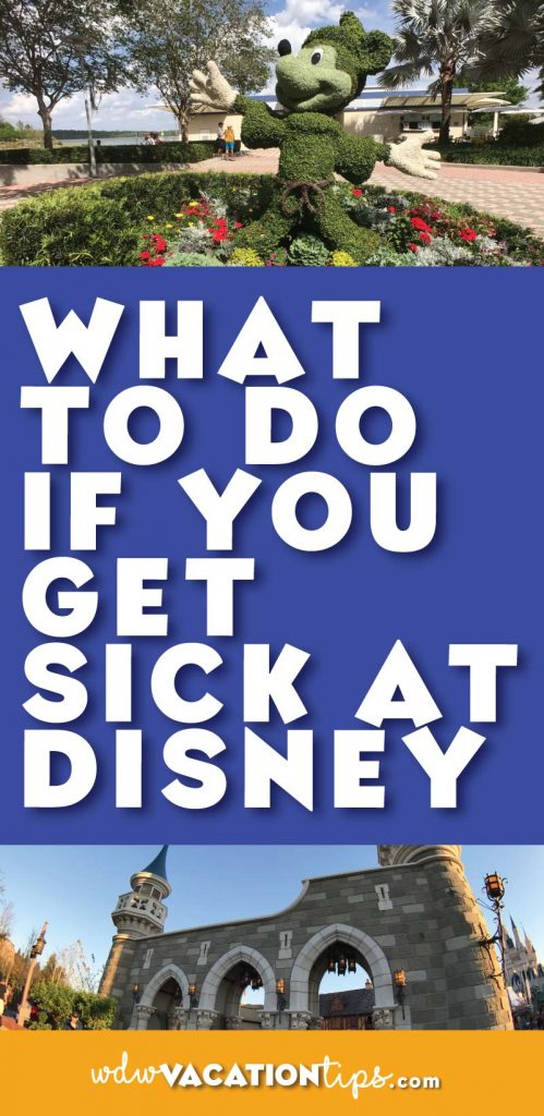 It's our worst nightmares right? Getting sick on your vacation is what everyone wants to avoid. Here's what you need to know if you get sick at Disney World on your vacation.