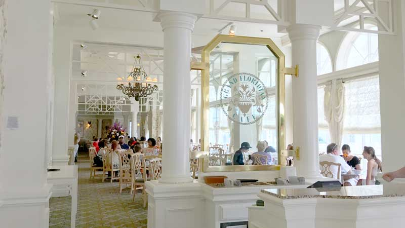 Entrance into the Grand Floridian Cafe.
