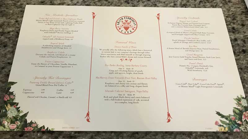 Front of the brunch menu at the Grand Floridian Cafe.