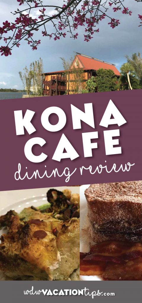 A dining review of Kona Cafe at the Polynesian Resort Walt Disney World. Get a look at dishes and hear our recommendations.