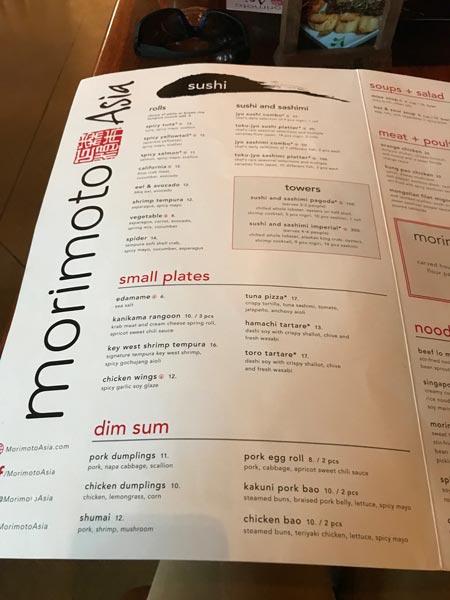 Morimoto Asia Dining Review 3