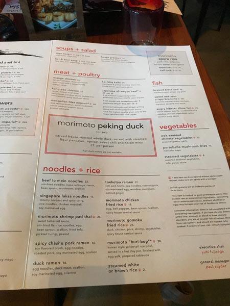 Morimoto Asia Dining Review 4