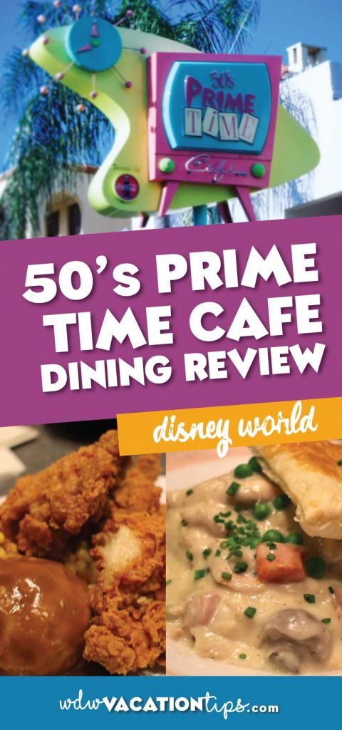 Full 50's Prime Time Cafe Dining Review