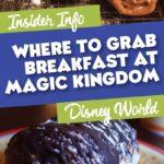 Breakfast at the Magic Kingdom