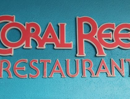 Coral Reef Dining Review 3