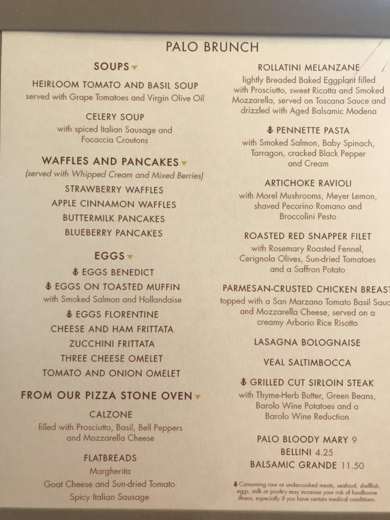 Disney Cruise Line Adult Only Dining 26