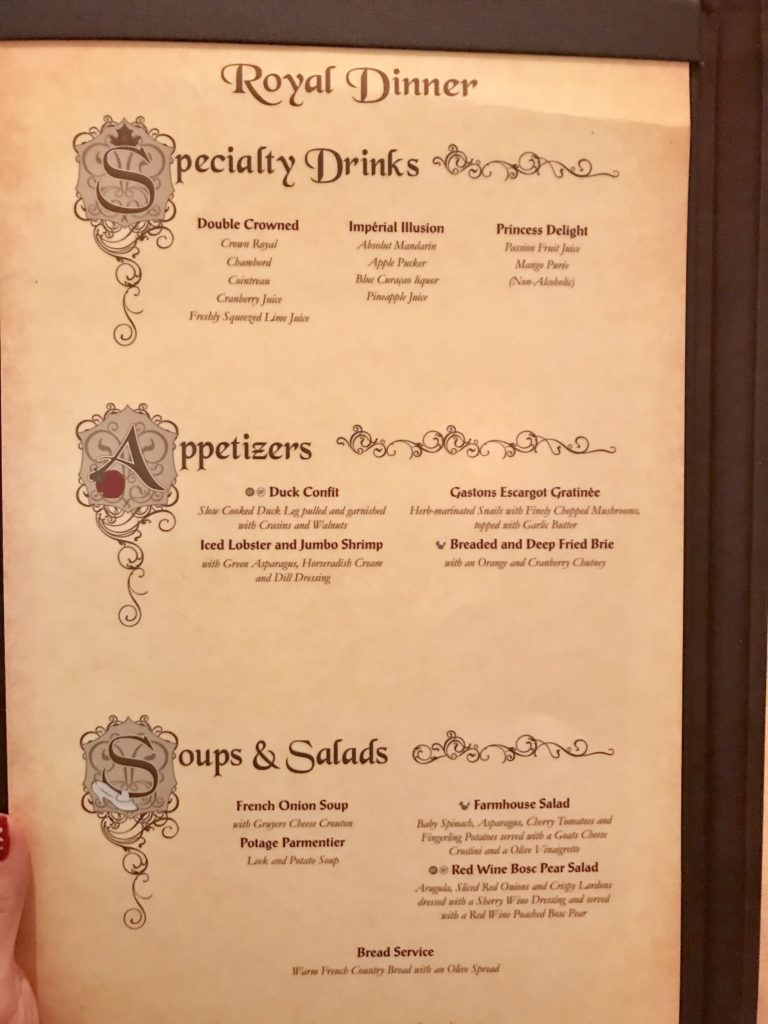 Disney Cruise Line Rotational Dining Aboard the Disney Fantasy 42