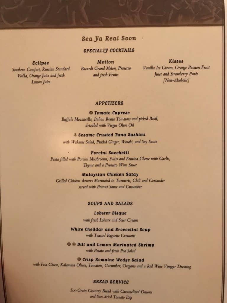 Disney Cruise Line Rotational Dining Aboard the Disney Fantasy 56