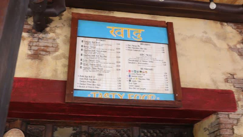Yak & Yeti Local Food Cafes 3