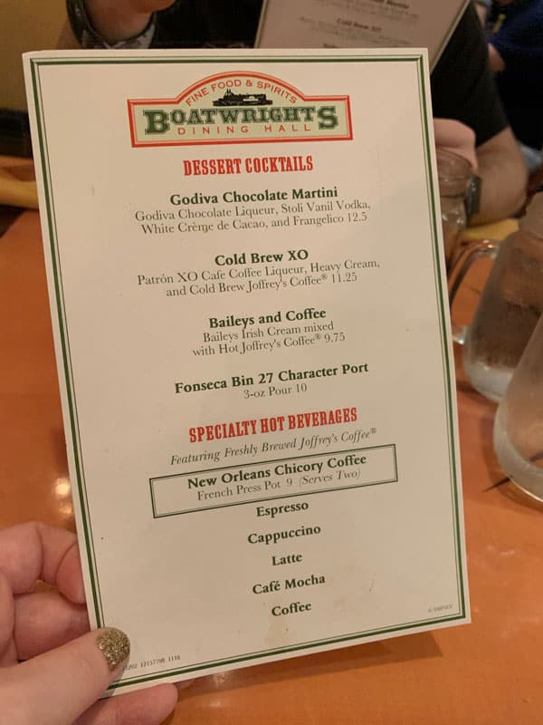 Boatwright's Dining Hall Review 2