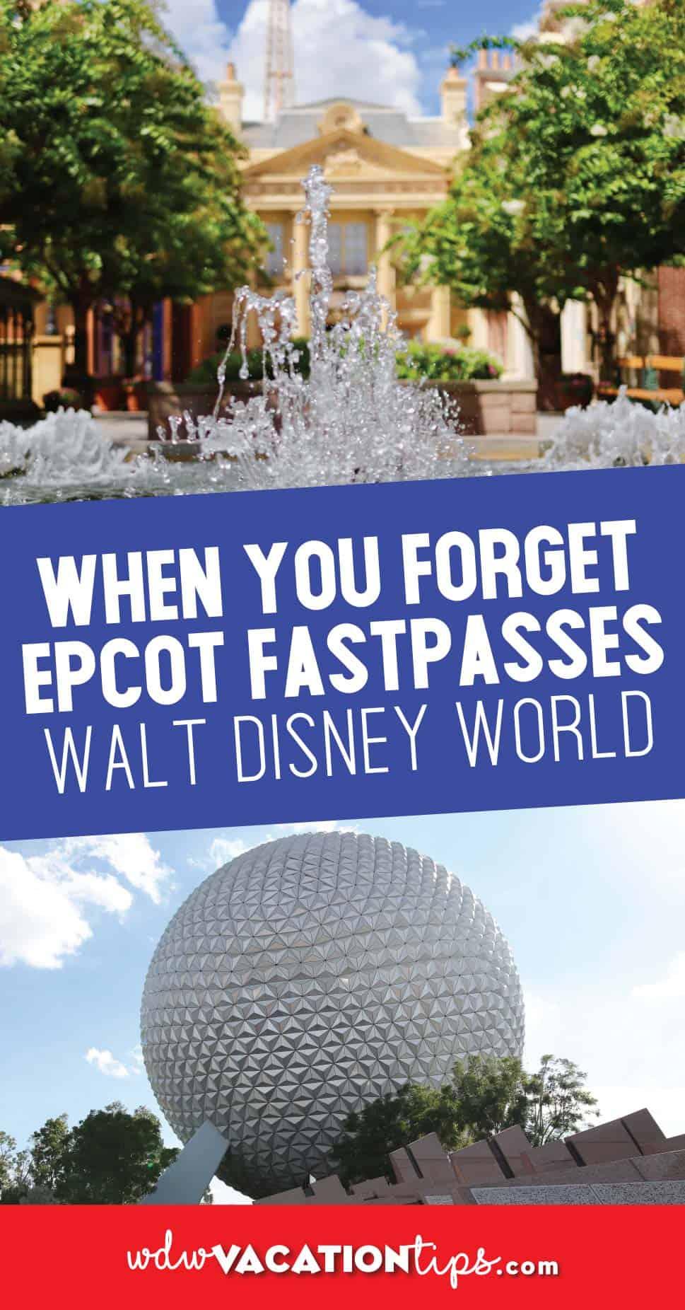 No Fastpass Ecpot