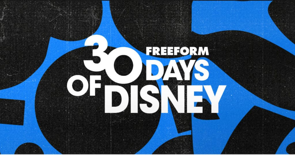 September Brings 30 Days of Disney 5