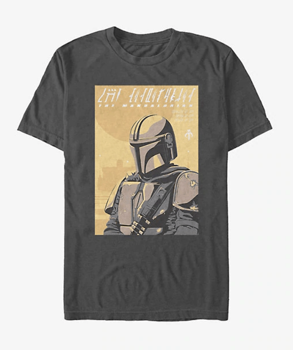 This is the Way, to Mandalorian Merchandise 27