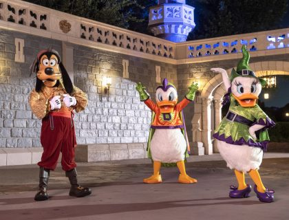 Guide to Disney After Hours BOO BASH 6
