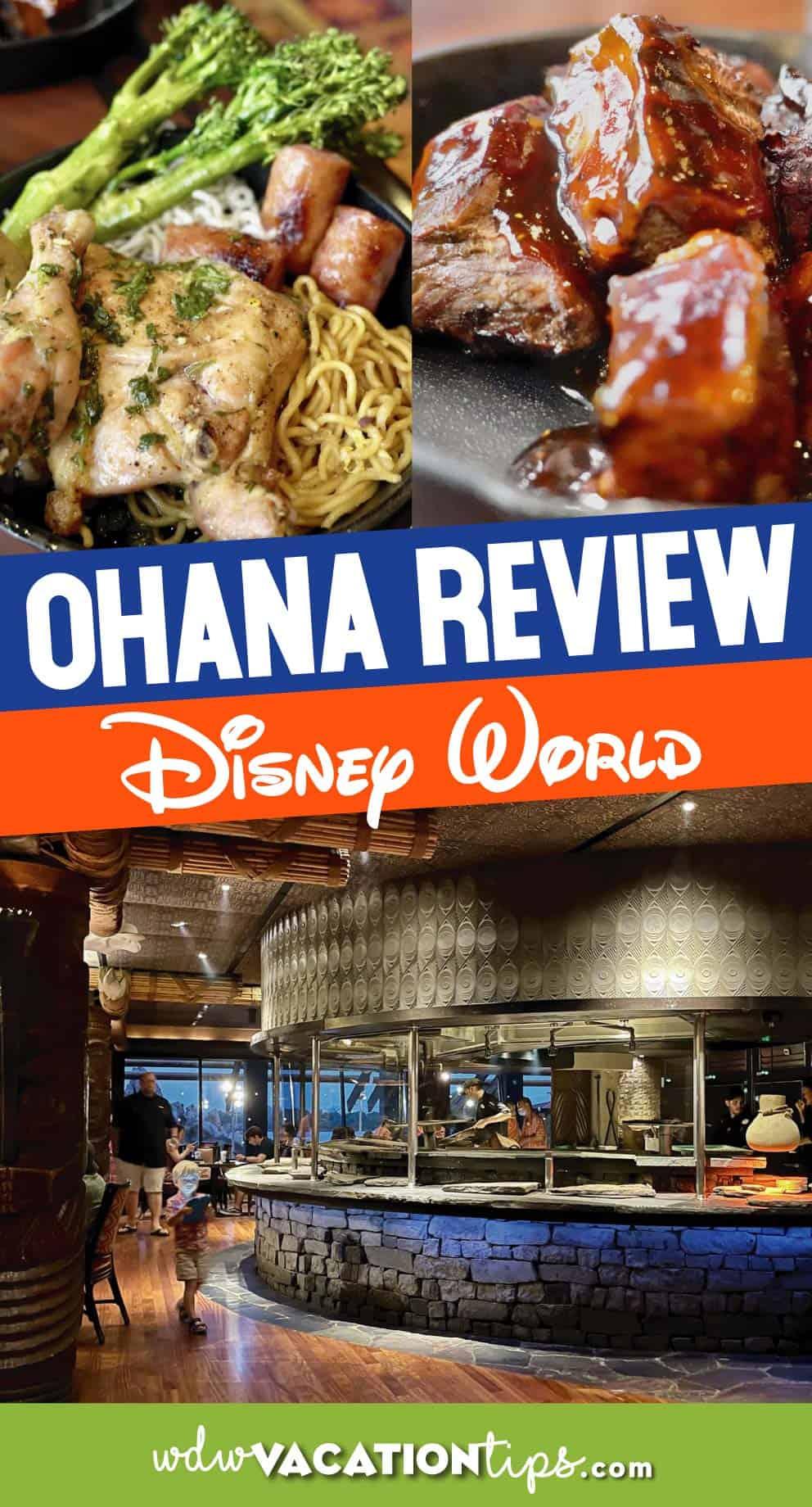 Ohana Dining Review Dinner 1